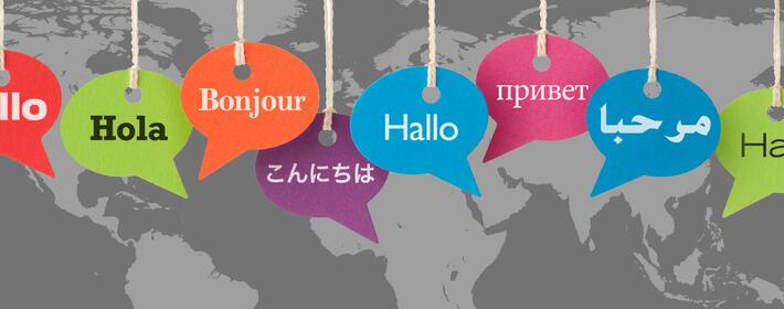 ¿Cómo puedo aprender o perfeccionar idiomas desde casa?