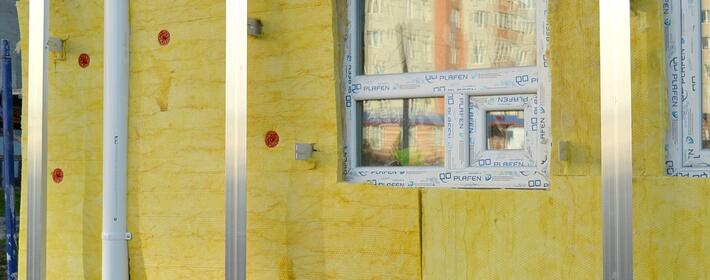 Ventajas de contar con un buen aislamiento térmico en el hogar