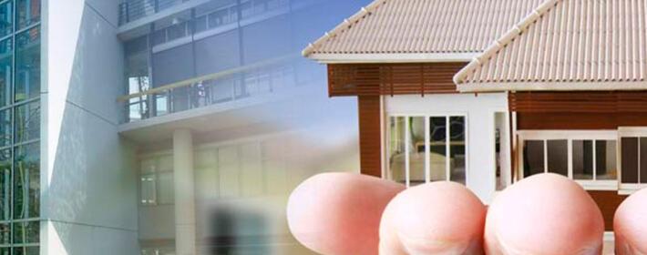 Consejos a tener en cuenta al comprar una vivienda