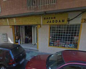 Local comercial en Centro, Zapillo Almería