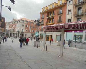 Local comercial con terraza en San Millán, Centro Segovia