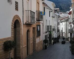 Casa en Guardia de Jaen (La), Plaza de la Constitución, Centro La Guardia de Jaén