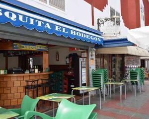 Local comercial en San Ignacio, Avda. Pery Junquera San Fernando