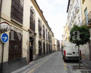 Garaje en Realejo, Granada