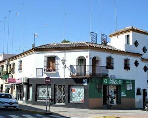 Local comercial en Parque Centro, Oromana Parque, Urbanización Alcalá de Guadaira