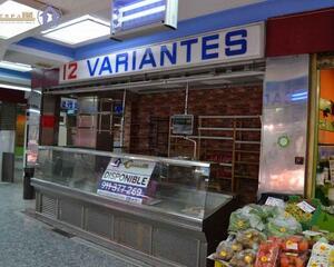 Local comercial en Aguilas, Latina Madrid