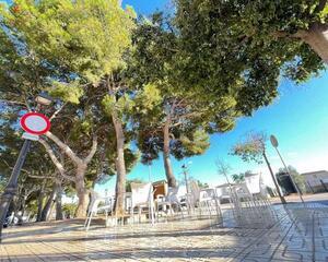 Local comercial en Son Ferriol, Llevant Palma de Mallorca